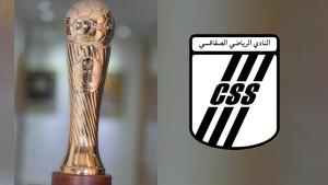 النادي الصفاقسي يعبر الى ثمن نهائي كأس تونس لكرة القدم