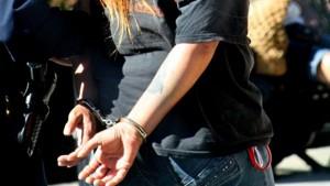 قفصة : القبض على امرأة وحجز 170 قرصا مخدرا بحوزتها