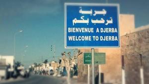 جزيرة جربة : إضراب عام يوم 10 جوان القادم