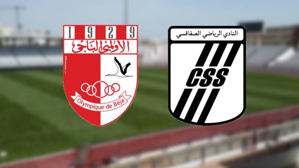 كأس تونس لكرة القدم: النادي الصفاقسي يعبر الى المربّع الذهبي