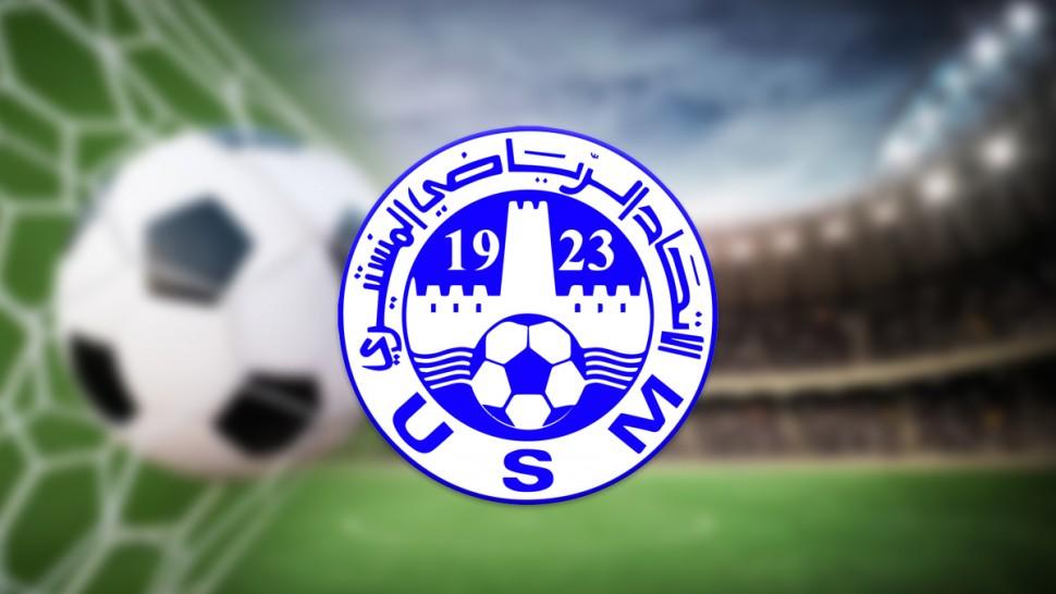 كأس تونس لكرة القدم: الإتحاد المنستيري يواصل رحلة الدفاع عن اللقب