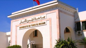 جامعة تونس المنار تحتل المرتبة الأولى وطنيا ومغاربيا في تصنيف شنغهاي لسنة 2021