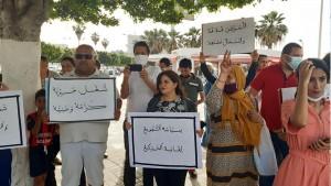 سوسة: أحزاب ومنظمات يحتجّون على غلاء المعيشة ويطالبون برحيل الحكومة