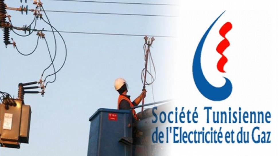 صفاقس : غدا انقطاع الكهرباء عن هذه المنطقة