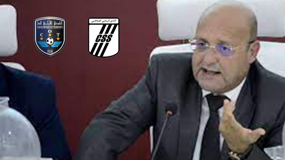 رئيس الرابطة : مافماش علاش النادي الصفاقسي يطالب بتغيير ملعب مباراة الأولمبي للنقل