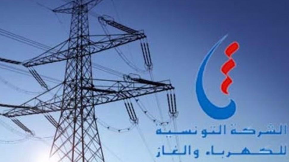 الشركة التونسية للكهرباء والغاز ،شبكة الكهرباء ،وزير الصناعة والطاقة والمناجم