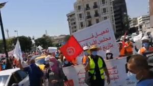 مسيرة للمهندسين بشارع الحبيب بورقيبة بالعاصمة