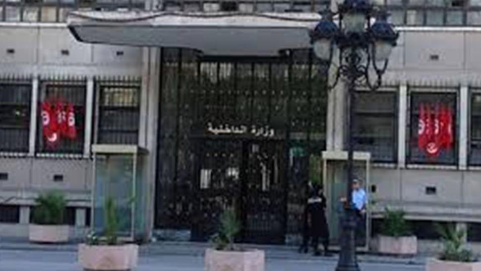 أحزاب ومنظمات يسارية تدعو الى التظاهر أمام وزارة الداخلية