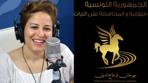 روضة عبد الله