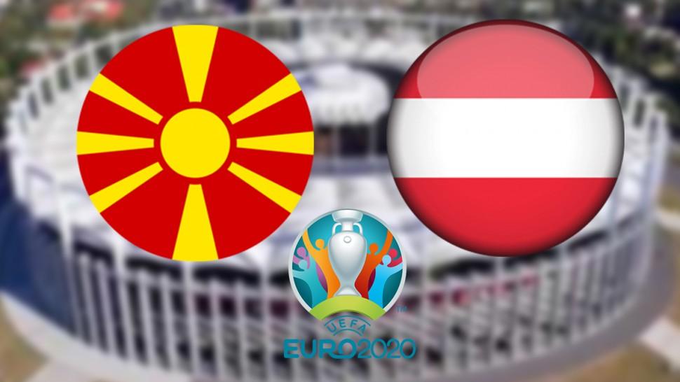 يورو 2020: النمسا تدكّ شباك مقدونيا الشمالية بثلاثية