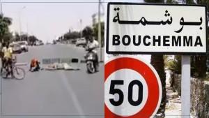 بوشمة - قابس : غلق الطريق الوطنية رقم 1 احتجاجا على الانقطاع المتواصل للماء