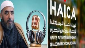 """محكمة الاستئناف بنابل تقر بصحة إجراءات حجز معدات إذاعة """"القرآن الكريم"""""""