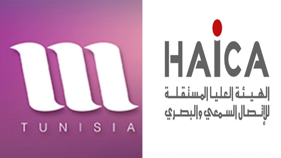 الهايكا تقرر سحب إجازة القناة التلفزية الخاصة 'المتوسط' (أم تونيزيا)