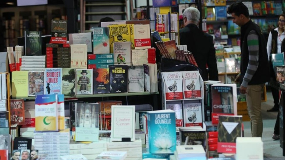 ينطلق غدا بمدينة الثقافة : برنامج المعرض الوطني للكتاب التونسي