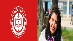 الاتحاد العام لطلبة تونس يطالب بالافراج عن الطالبين رحمة الخشناوي ومنتصر حمدي