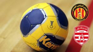 كرة اليد: النادي الإفريقي يحسم دربي العاصمة على حساب الترجي