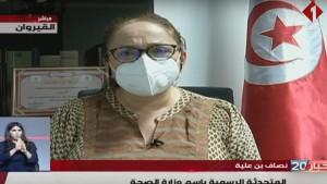 نصاف بن علية: سلالة متحورة خطرة وراء الوضع الوبائي الخطير جدا بالقيروان
