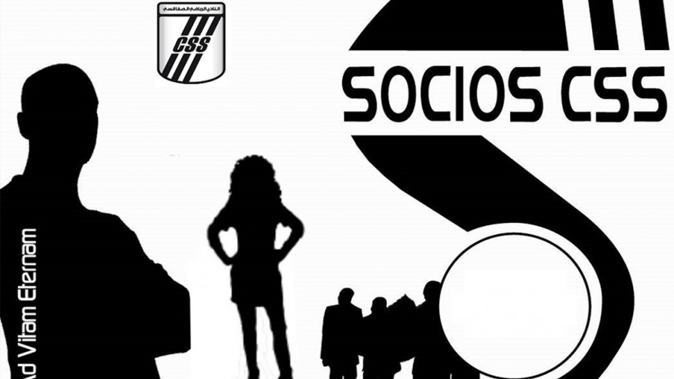 هيكل 'سوسيوس': انتخاب 03 أعضاء جدد في المكتب التنفيذي