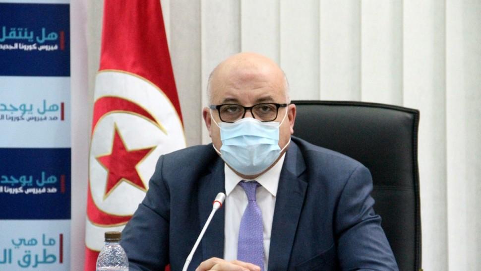 وزير الصحّة : نسعى الى تحقيق المناعة الجماعية ضدّ كورونا عبر تلقيح مالا يقل عن 50  بالمائة من التونسيين