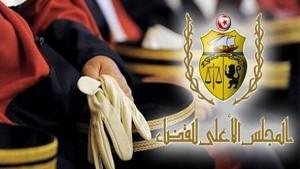 المجلس الأعلى للقضاء يتخذ جملة من التدابير في ولايات الحجر الشامل
