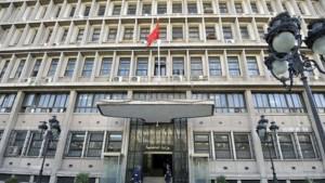 تعيينات جديدة بوزارة الداخلية عقب دخول ارهابي عبر مطار تونس قرطاج