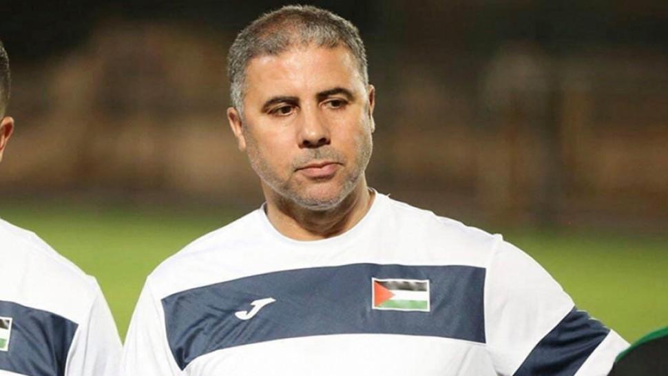 من هو مدرب المنتخب الفلسطيني ؟