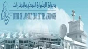 تعيينمحمد رجب رئيسا مديرا عاما لديوان الطيران المدني والمطارات