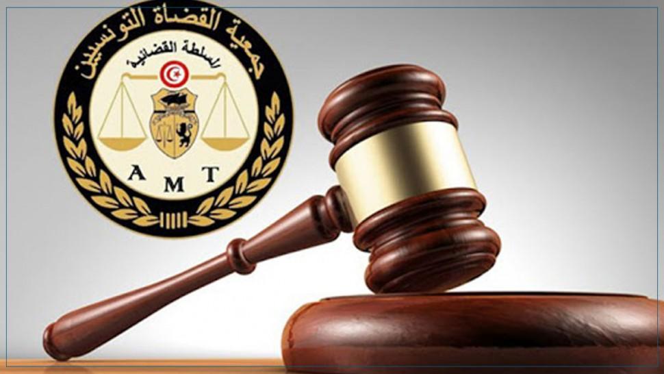 جمعية القضاة تدعو إلى التعجيل بتركيز البروتوكول الصحي الخاص بالمحاكم