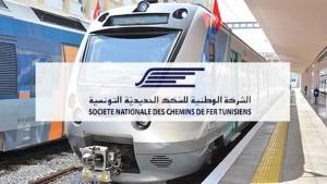 تغييرات على أوقات قطارات نقل المسافرين على الخطوط البعيدة