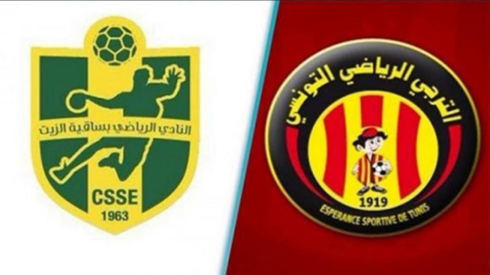 CSSECSSE VS EST