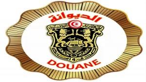 الإدارة العامة للديوانة تنفي حجز مصالحها بساقية سيدي لهبة جزائرية وتوضّح..