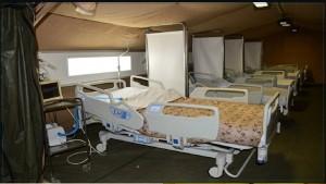 مستشفى ميداني