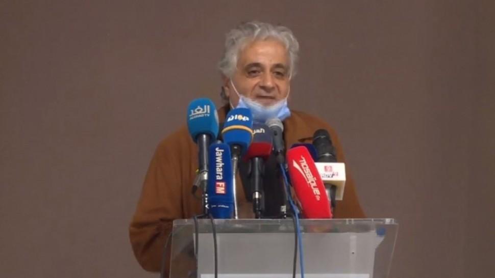 جمعية القضاة تتقدم بشكاية ضد المحامي رضا الرداوي  و أحد المدوّنين