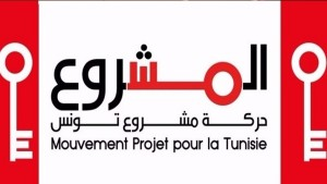 حركة مشروع تونس تعلن عن تشكيل خليّة لجلب التلاقيح الى تونس
