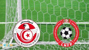 بطولة الرابطة المحترفة الاولى لكرة القدم