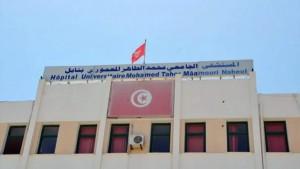 حقيقة غلق مستشفى محمد الطاهر المعموري أمام مرضى كوفيد: مديرة الصحة بنابل توضّح