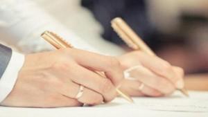 قابس : رئيس بلدية مارث يمنع ابرام عقود الزواج