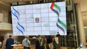 الإمارات تفتح سفارتها في إسرائيل