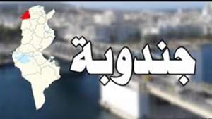 جندوبة: مواصلة الحجر الشامل إلى 31 جويلية مع فتح المقاهي والمساجد