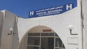 مدنين : مستشفى الصادق المقدم يبلغ طاقته القصوى في إيواء مرضى كوفيد