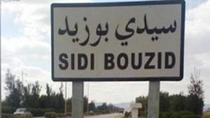 ولاية سيدي بوزيد : التمديد في قرار الحجر الصحي الشامل