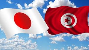 الوكالة اليابانية للتعاون : اختيار خمس شركات تونسية ناشئة في إطار مشروع ''نينجا''