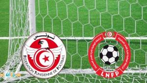 الجامعة التونسية لكرة القدم تحدد المعايير الجديدة لترتيب الأندية