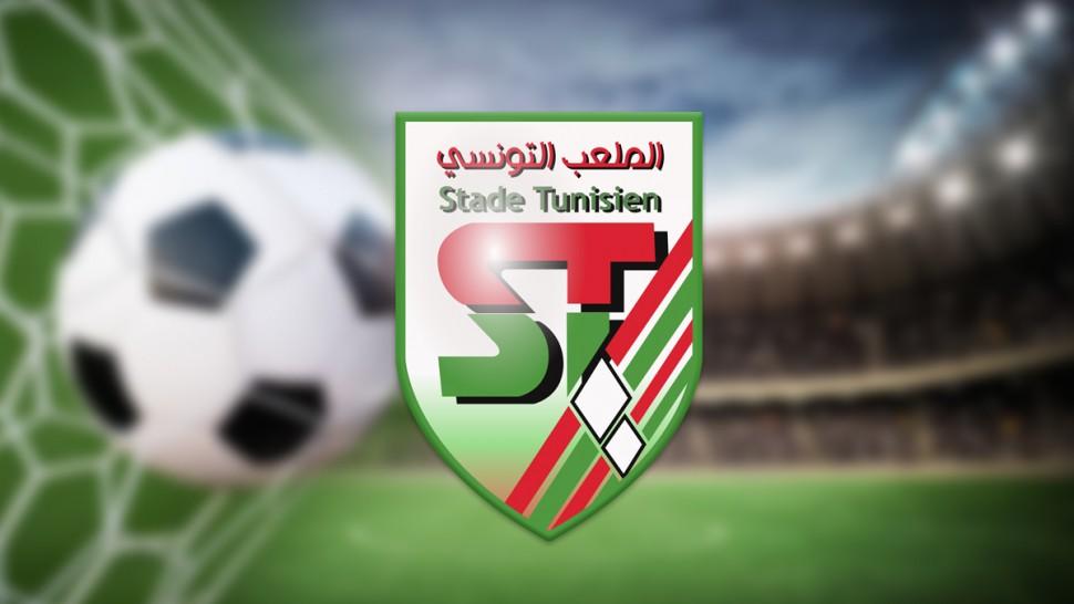 ماهر الحناشي يواصل مسيرته مع الملعب التونسي