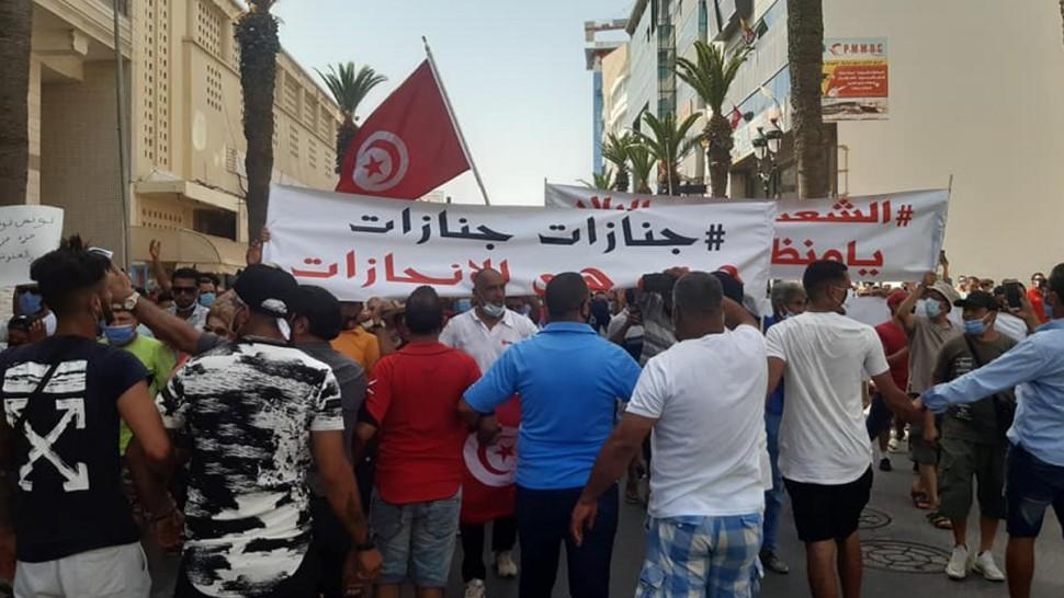 سوسة : مسيرة احتجاجية و إتلاف لافتة مقر النهضة
