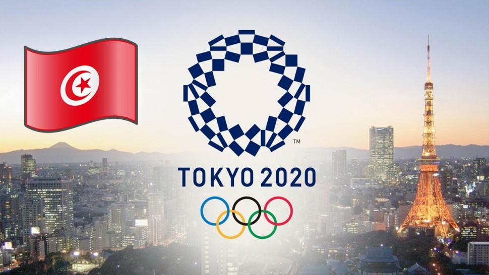 الألعاب الأولمبية طوكيو 2020