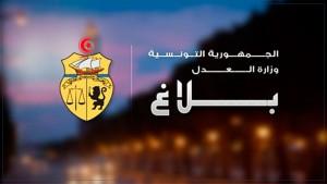 وزارة العدل: العمل بالمحاكم سيقتصر على رؤساء الكتبة والمكلفين بتأمين حصص الاستمرار
