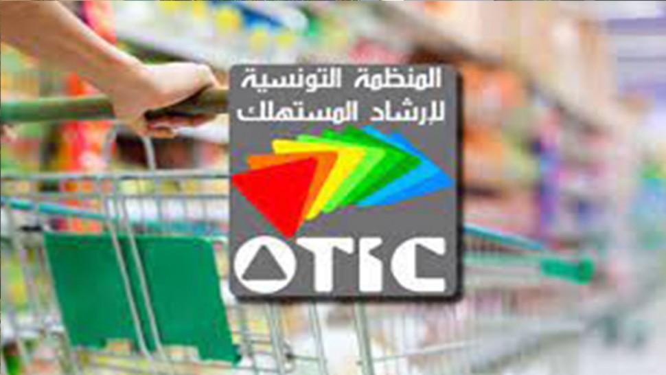 منظمة إرشاد المستهلك تدعو للحد من غلاء الأسعار وهيمنة لوبيات الاقتصاد الريعي
