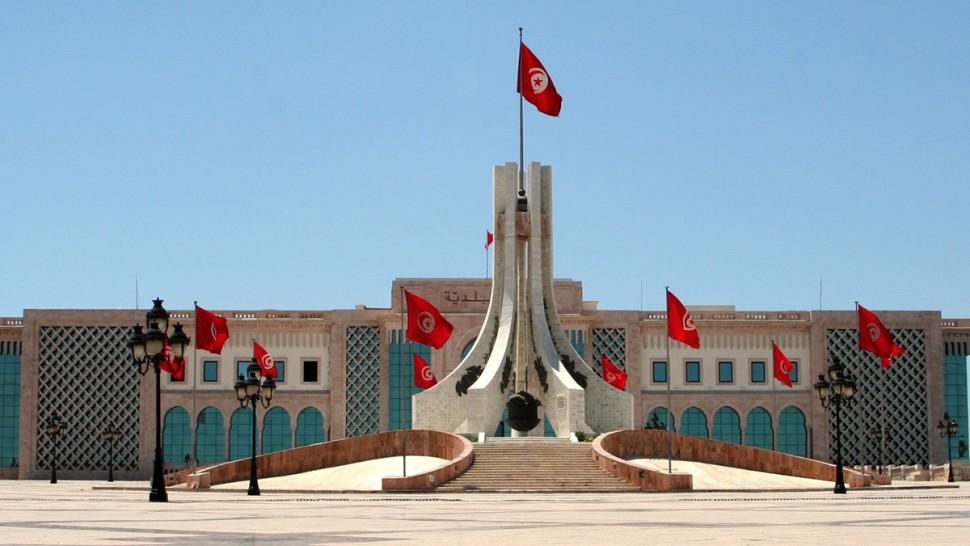 بلدية تونس