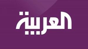 """الجزائر تسحب اعتماد قناة """"العربية"""""""
